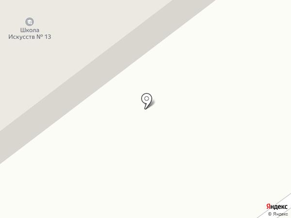 Детская школа искусств №13 на карте