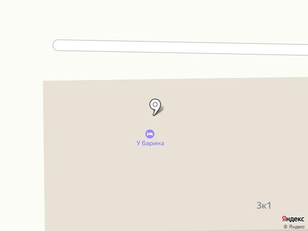 Единая Служба Бронирования на карте