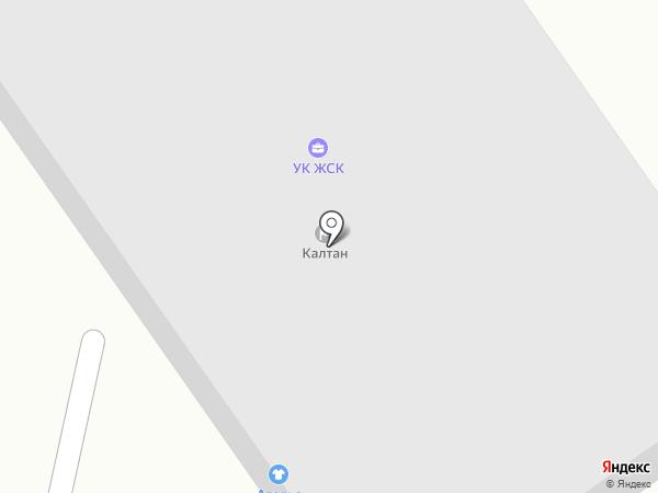 Спецтранс-Трейд на карте
