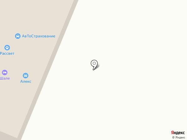 АвтоАдвокаты на карте