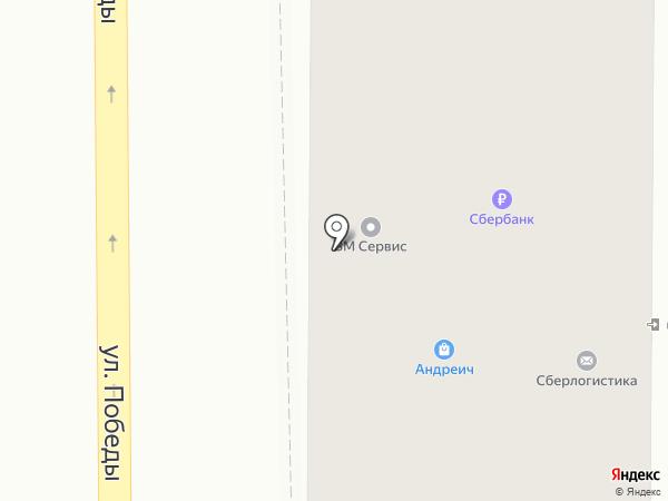 Бирмен на карте