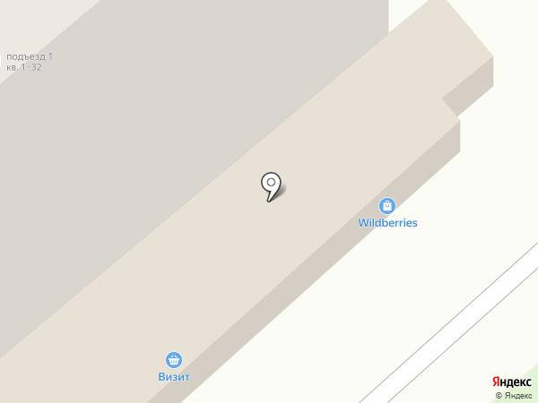 ГлавПивМаг на карте