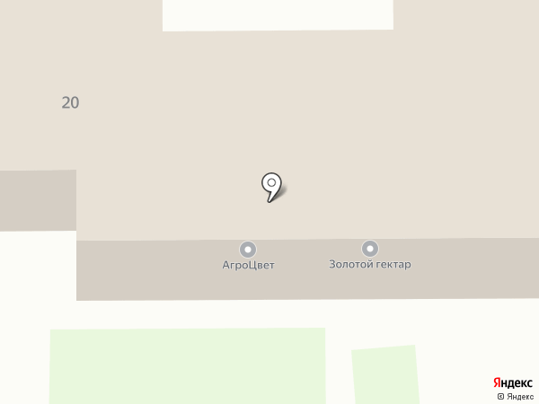 АгроЦвет на карте