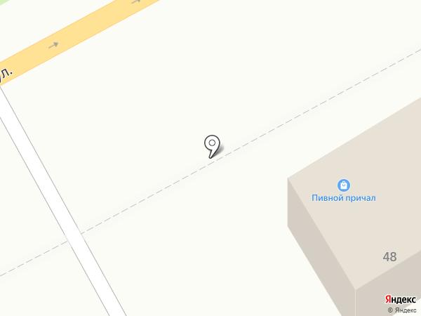 Пивной Причал на карте