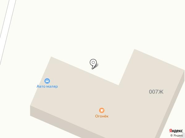 Автомаляр на карте