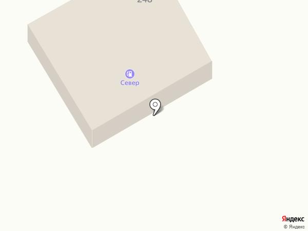 АЗС Север на карте
