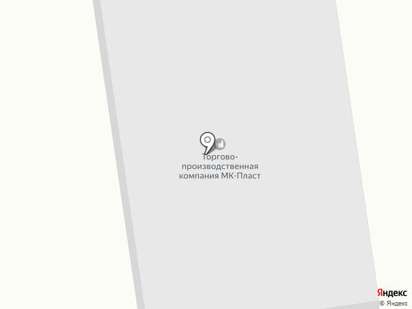 Саяны-Экспресс на карте