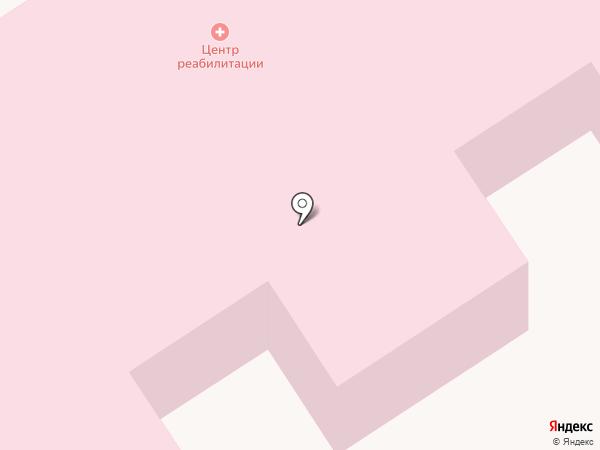 Центр восстановительной медицины и реабилитации на карте