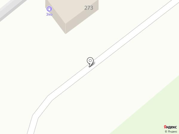 АЗС на ул. Ленина на карте