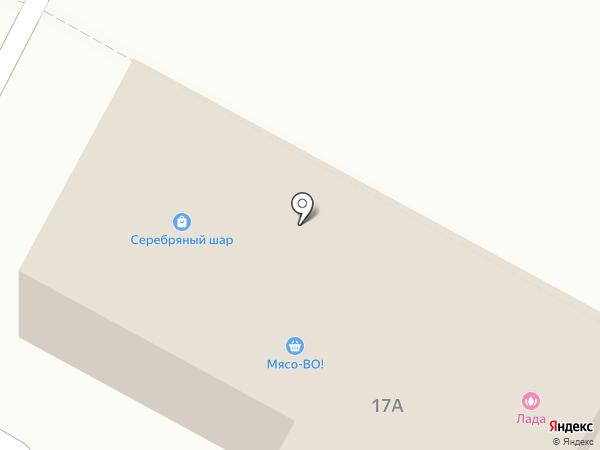 Серебряный шар на карте