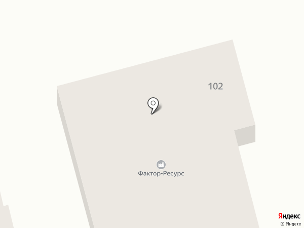 АЭРОТЕРМИКС на карте