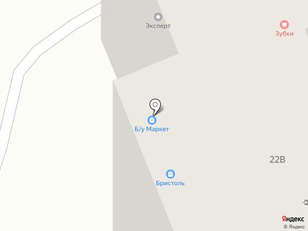 Магазин б/у бытовой техники на карте