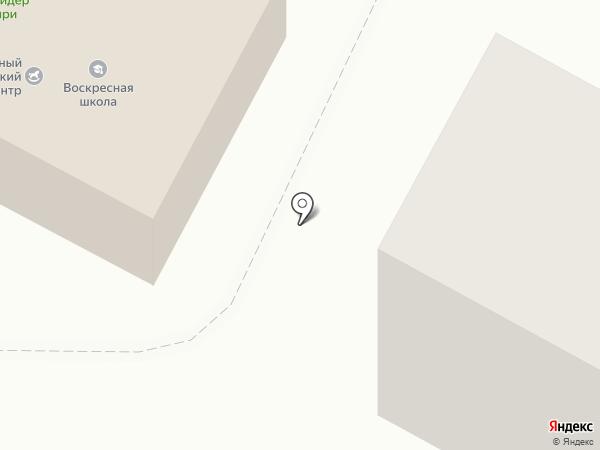 Молодежный творческий центр на карте