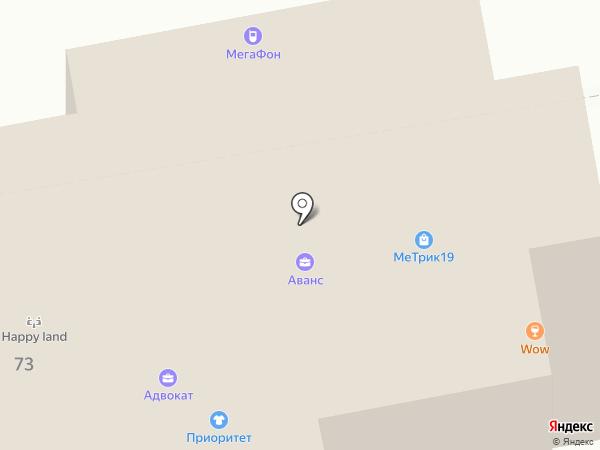 Строительно-монтажная компания на карте