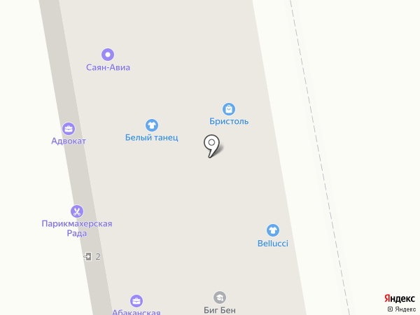 Shik на карте