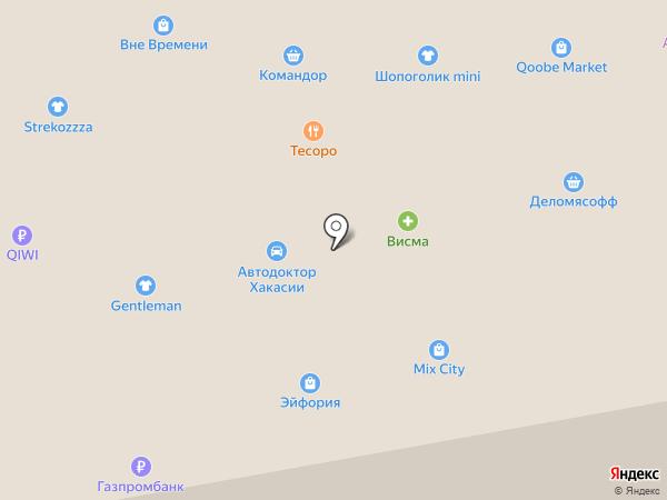 Служба открывания дверей на карте