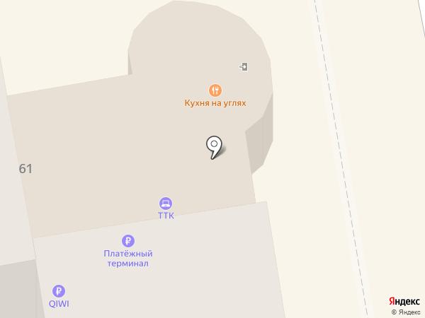 Кухня на Углях на карте