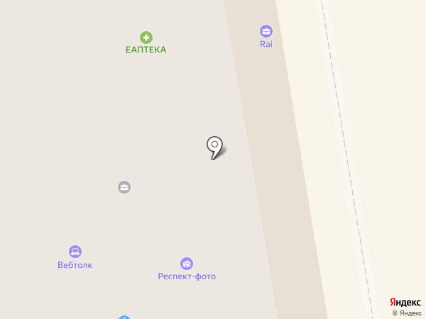 Умка на карте
