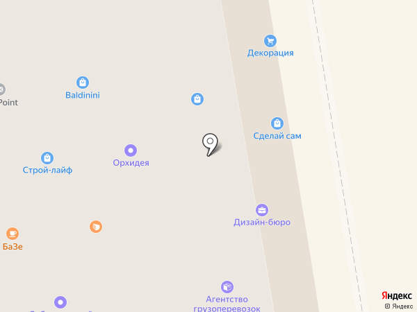 Mebel Room на карте