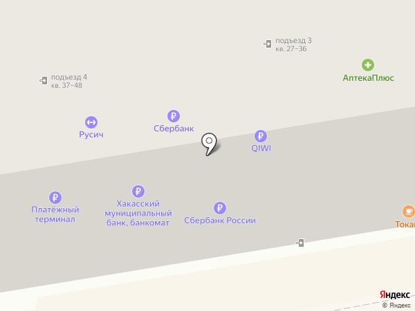 Токана на карте