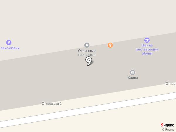 Бармалейка на карте