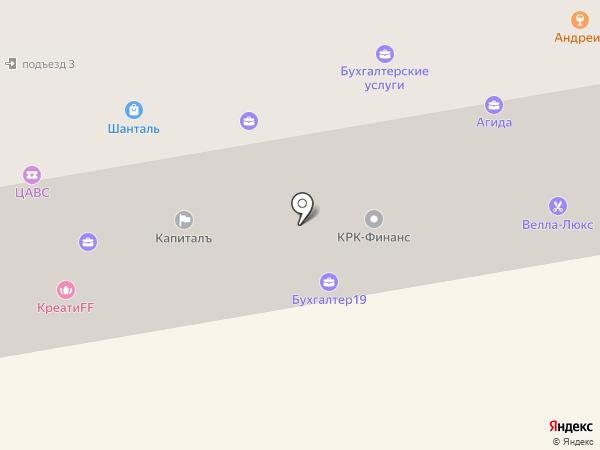 Neoplast на карте