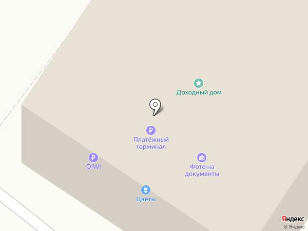 Торговый дом Садко на карте