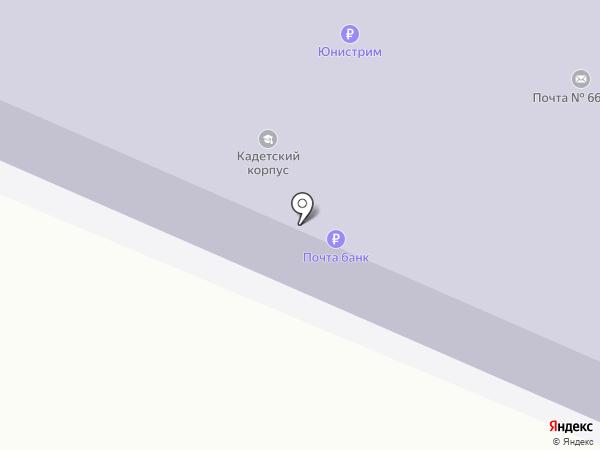 Кедровый Кадетский Корпус на карте