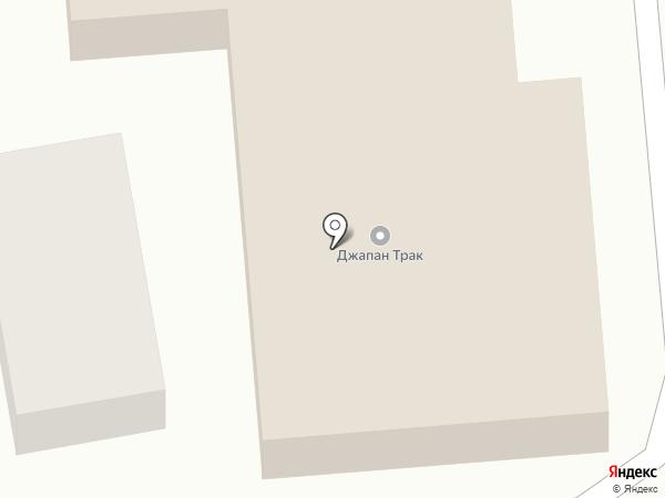 Джапан-Трак на карте