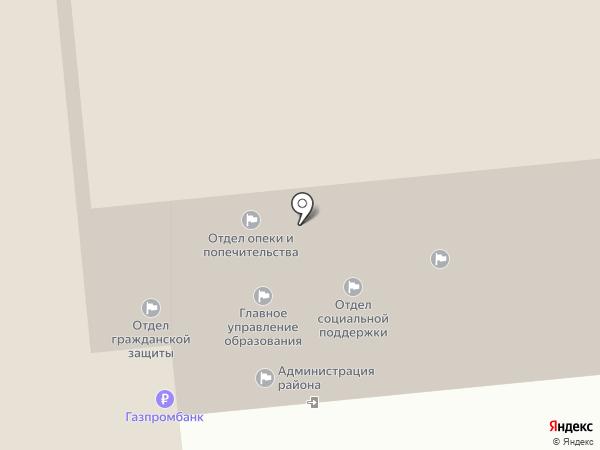 Отдел гражданской защиты населения, Центр обеспечения мероприятий ГО на карте