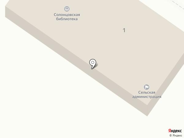 Администрация пос. Солонцы на карте