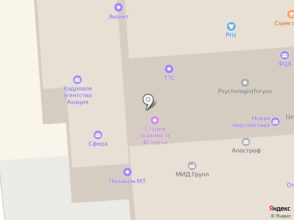 Азимут НТ на карте
