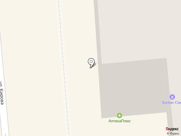 Розовая пантера на карте