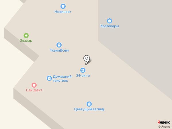 Магазин головных уборов и сумок на ул. Александра Матросова на карте