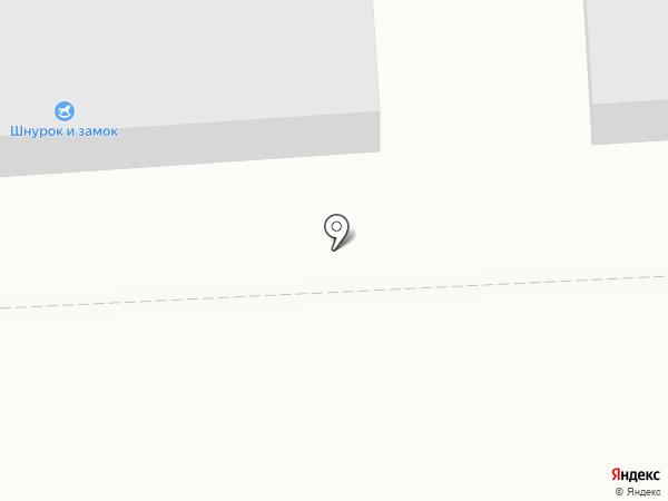 Шнурок & замок на карте