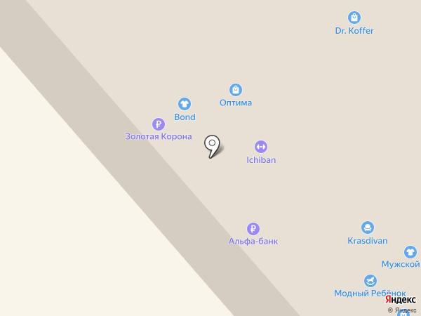 Магазин головных уборов на ул. Молокова на карте