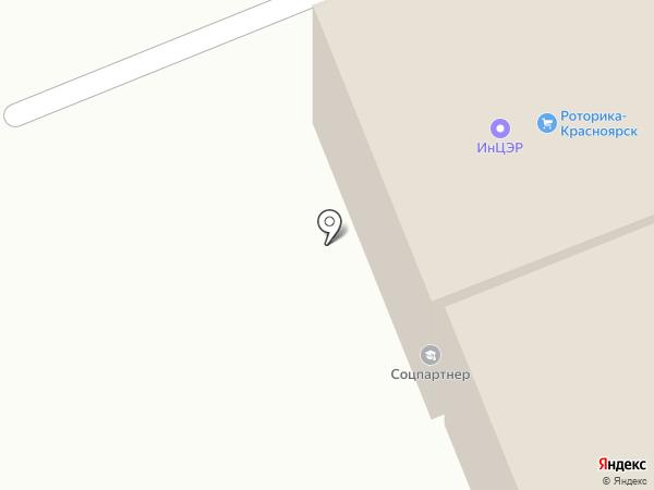 ОфисКомп на карте