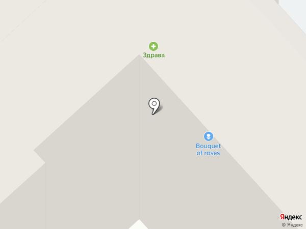 КрасСервис на карте