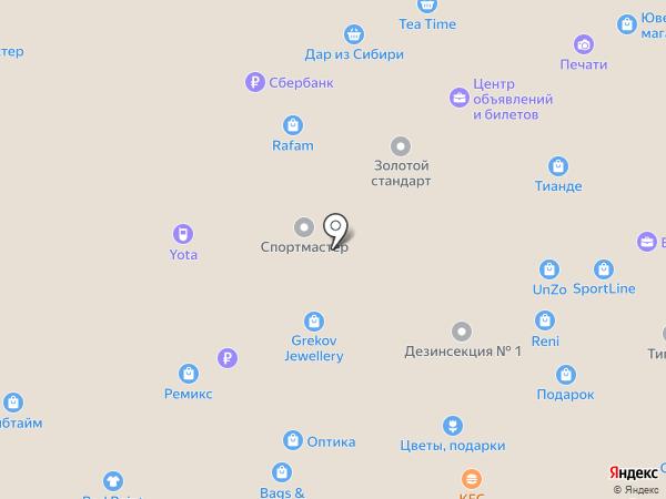 Нега на карте