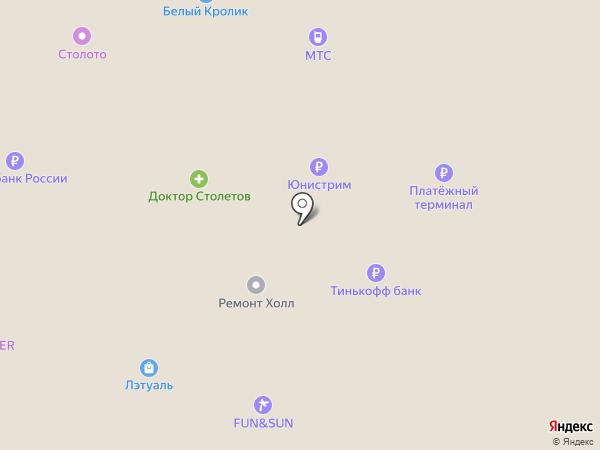 Барышня на карте