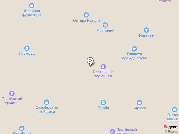 Магазин головных уборов на ул. Тельмана на карте