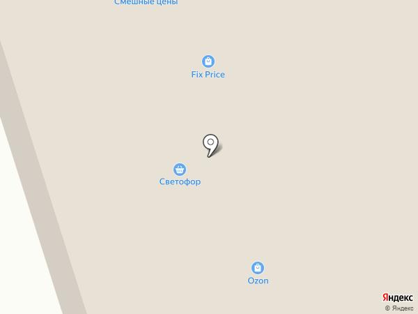 Здесь на карте