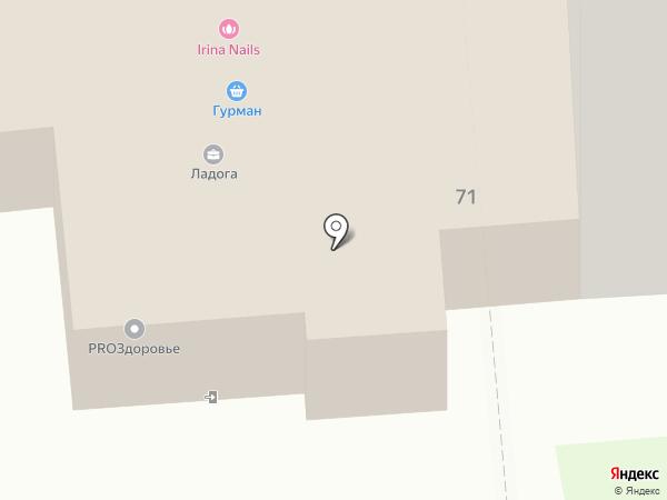 АвтоПитер на карте