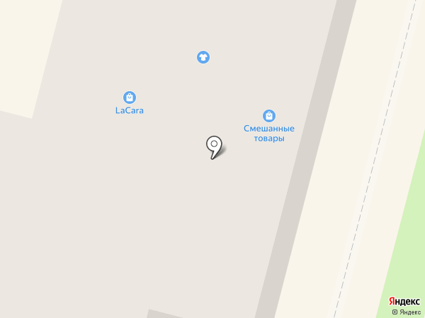 La Cara, магазин одежды на карте