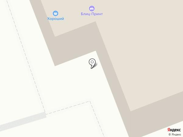 Едим Дома на карте