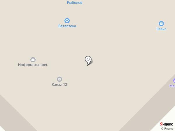 Торанд на карте
