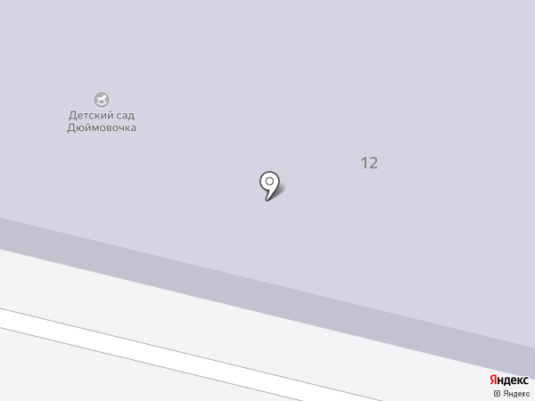 Дюймовочка на карте Вихоревки