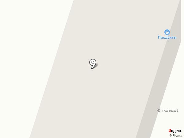 Пивной причал на карте Вихоревки