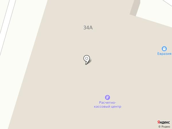 Магазин бытовой химии на карте Вихоревки