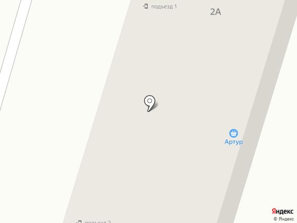 Артур на карте Вихоревки